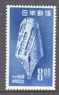 JAPAN   468  *  PEN NIB NEWSPAPER WEEK - 1926-89 Emperor Hirohito (Showa Era)