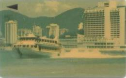 Macau GPT Magnetic Phonecard, 1MACM The First Issued,passenger Boat,used, In 1989(one Cornor With Damaged) - Macau