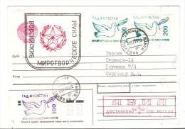 VER3000 - TAGIKISTAN , Lettera Del 08/07/1994 - Tagikistan