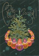 Matryoshka New Year Greetings On Russia USSR Used Stamped Postcard , Old Postcard - Nouvel An