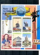 Corée Du Nord 1982 PHILEXFRANCE Sujet Français BF 4 Valeurs Du N°1704/6** NON Dentelé ( MITTERAND !) (Petit Tirage !!) - Corea Del Nord