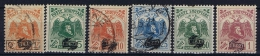 Albania:  1922 Michel Nr 76 - 81 II, MH/* And Used
