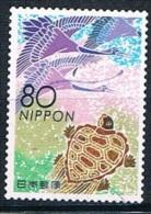 0854 - Japan 2003 -   Used Greeting Stamps - 1989-... Emperor Akihito (Heisei Era)
