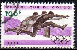 CONGO 1964 Olympic Games, Tokyo. - 100f Hurdling FU - Republik Kongo - Léopoldville (1960-64)