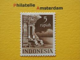 Indonesia 1949, 5 R TJANDI / BUILDINGS / TEMPELS EN WONINGEN: Mi 36, ** - Indonesia