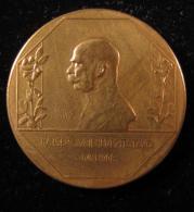 M00631 WIENER SECESSION, Jubilée Franz Joseph De Profil 1908 Et Chevalier Au Revers 20 G - Jetons & Médailles