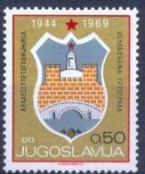 YU 1969-1360 TITOGRAD, YUGOSLAVIA, 1v, MNH - Briefmarken