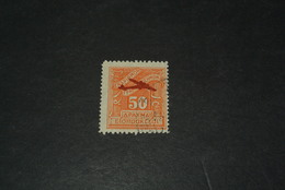 K7955- Stamp Used  Greece- 1941-1942- SC. C53- Red Overprint- Plane - 50d Orange - Oblitérés