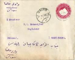 EGYPTE ENTIER SOUDAN WADI HALFA CAIRE ANNEE 1903 - 1866-1914 Khedivato De Egipto