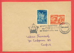 116406 / FDC - SOFIA - 29.II.1948 - 2nd Bulgarian Workers Congress , Worker AIRPLANE - Bulgaria Bulgarie Bulgarien - FDC