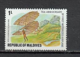 MALDIVES * YT N° 684 - Maldive (1965-...)