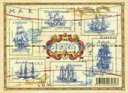 France - 2008 - Famous Ships - Mint Souvenir Sheet - France