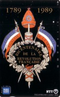 JAPON JAPAN PRIVEE REVOLUTION FRANCAISE 1789 50U UT - Japan