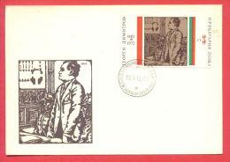 116466 / FDC - Mihailovgrad - 18.06.1972 - GEORGI DIMITROV , Reichstag Fire  Bulgaria Bulgarie Bulgarien Bulgarije - Famous People
