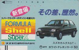 Télécarte Ancienne Japon / 110-011 - Petrole Essence SHELL - Voiture SUZUKI - Car Japan Front Bar Oil Phonecard - 1019 - Petrole