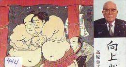 Télécarte  Japon * SUMO (444)  LUTTE  LUTTEURS WORSTELEN * JUDO * Kampf Wrestling *  LUCHA * PHONECARD JAPAN - Sport