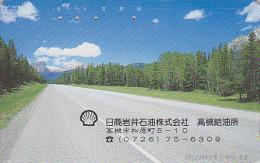 Télécarte Japon / 110-108 - Petrole Essence SHELL - Japan Oil Phonecard - Erdöl Benzin Telefonkarte - 28 - Petrole