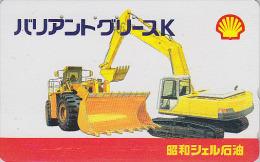Télécarte Japon - Pelleteuse SHELL -  Japan Phonecard - Nutzfahrzeug Telefonkarte - 1023 - Voitures