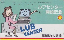 Télécarte Japon -  Essence Pétrole SHELL - Femme & Ordinateur - Oil Japan Phonecard - Benzin Telefonkarte - 38 - Petrole