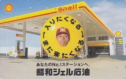Télécarte Japon / 110-011 - Essence Pétrole SHELL - Oil Japan Phonecard - Benzin Telefonkarte - 42 - Petrole