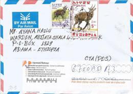 Ethiopia 2013 Adama Antilope Bushbuck Cover - Ethiopië