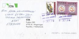 Ethiopia 2011 Adet Postal Agent Date Changed Modified Woodpecker Bird PAPU Postal Cover - Ethiopië