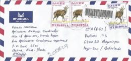 Ethiopia 2002 Nazareth Antilope Bushbuck Barcoded Registered Cover - Ethiopië