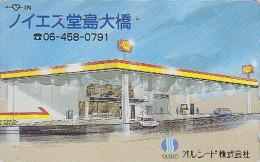 Télécarte Japon - Essence Pétrole SHELL Station Service - Oil Tank Japan Phonecard - Benzin Tankstelle - 51 - Petrole