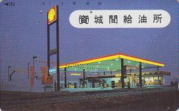 Télécarte Japon - Essence Pétrole SHELL Station Service - Oil Tank Japan Phonecard - Benzin Tankstelle - 53 - Petrole