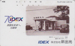 Télécarte Japon / 390-17809 - Essence Pétrole SHELL Station Service - Oil Tank Japan Phonecard - Benzin Tankstelle - 57 - Petrole