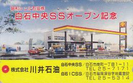 Télécarte Japon / 410-10571- Essence Pétrole SHELL Station Service - Oil Tank Japan Phonecard - Benzin Tankstelle - 58 - Petrole
