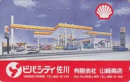 Télécarte Japon - Essence Pétrole SHELL Garage Station Service - Oil Tank Japan Phonecard - Benzin Tankstelle - 63 - Petrole