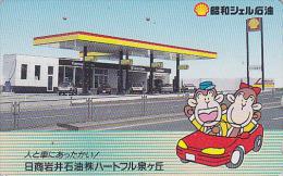 Télécarte Japon - Essence Pétrole SHELL Station Service & Singe - Oil Tank & Monkey Japan Phonecard - Benzin  - 64 - Petrole