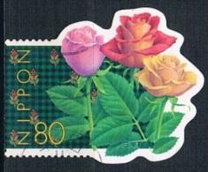 1032 - Japan 1999 - Greeting Adhesive Used - 1989-... Emperador Akihito (Era Heisei)