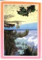 (222) Virgin Islands - Beach Setting - Vierges (Iles), Britann.