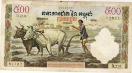 BILLET #  CAMBODGE #  REPUBLIQUE KHMER # KAMPUCHEA # PICK 14 # 500  RIELS  # 1970 # CIRCULE - Cambodia