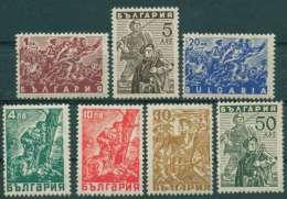 BULGARIA 1946 HISTORY Famous People BULGARIAN REVOLUTIONISTS - Fine Set MNH - 1945-59 Repubblica Popolare
