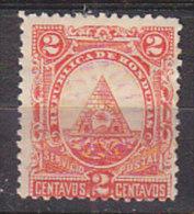 G1496 - HONDURAS Yv N°22 * - Honduras