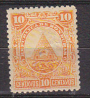 G1497 - HONDURAS Yv N°24 * - Honduras