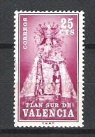 Espagne - 1973 - Y&T 1798 - Neuf ** - 1971-80 Unused Stamps