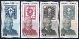 1236 - Japan 1994 - History Of Japanese Stamp Used - Gebruikt