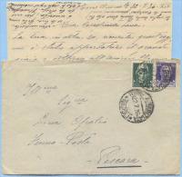1936 IMPERIALE C.15 + 50 BUSTA CON CONTENUTO AMOROSO 22.7.36 TARIFFA LETTERA FERMO POSTA (15+50) – OTTIMA QUALITÀ  (5843 - 1900-44 Vittorio Emanuele III