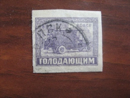 Russia 1922 Used No 193 - Cars