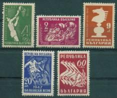 0667 Bulgaria 1947 Games > Chess >  Balkan Games **MNH / Balkanspiele CHESS - Chess