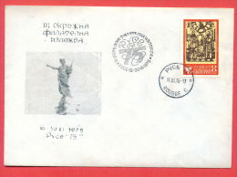 116500 / FDC - ROUSSE - 16.11.1975 - Cyril And Methodius - III DISTRICT PHILATELIC EXHIBITION - Bulgaria Bulgarie - Philatelic Exhibitions