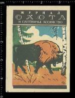 Russia Old Original Russian Poster Stamp - Matchbox Label - Hunting Jagd Wild Animals Game Wilde Tiere - Scatole Di Fiammiferi - Etichette