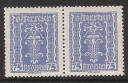 "Österreich/Austria 1922 ANK Nr.0376 I (2.Marke) Gewerbe ""Ausbuchtung Im Hammer"" - 1918-1945 1a Repubblica"
