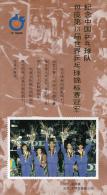 TABLE TENNIS-PING PONG-TISCHTENNIS-TENNIS DE TABLE, VIGNETTE , 43. TT-WM 1995 In Tianjin, CHN (WM Damen-Mannschaft) - Erinnofilia
