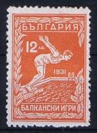 Bulgaria: 1933 Mi Nr 257 MH/* - 1909-45 Koninkrijk
