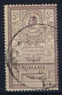 Romenia: 1903, Mi Nr 160 Used And SIGNED - 1881-1918: Carol I